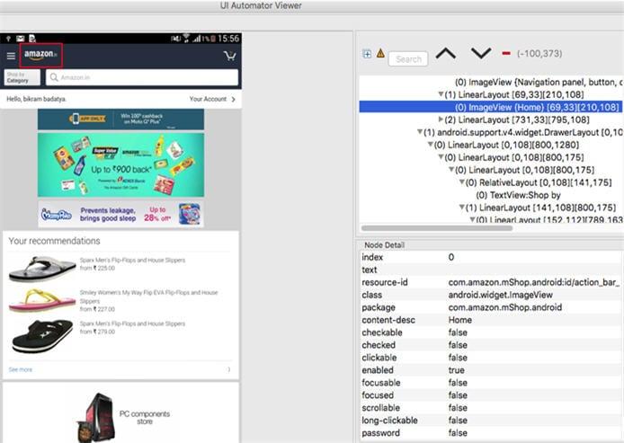 device-screenshot