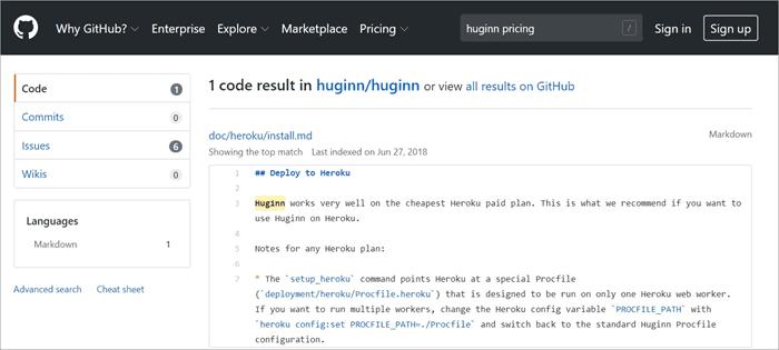 huginn pricing