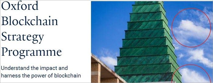 Oxford Blockchain Strategy Program