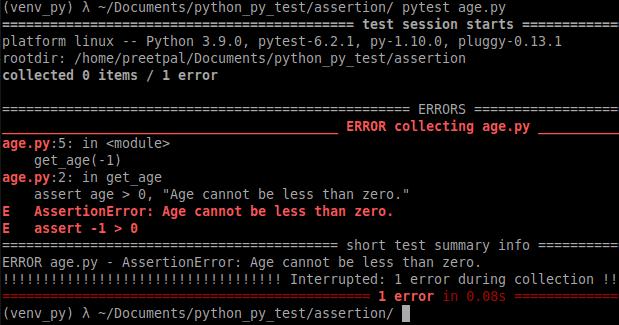 assertion error